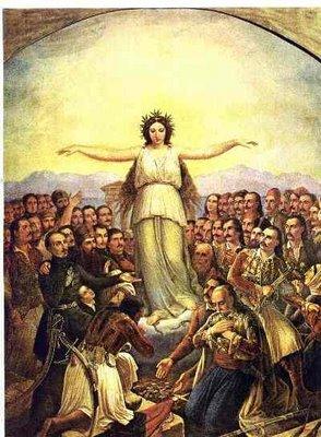 η-ελλάς-δημιουργείται-από-τους-επαναστάτες-του-1821