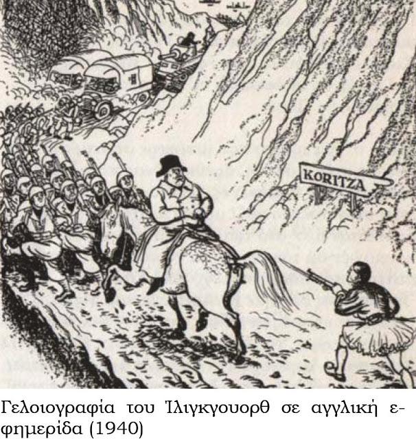 st istoria 1 138 - oliko 0117a