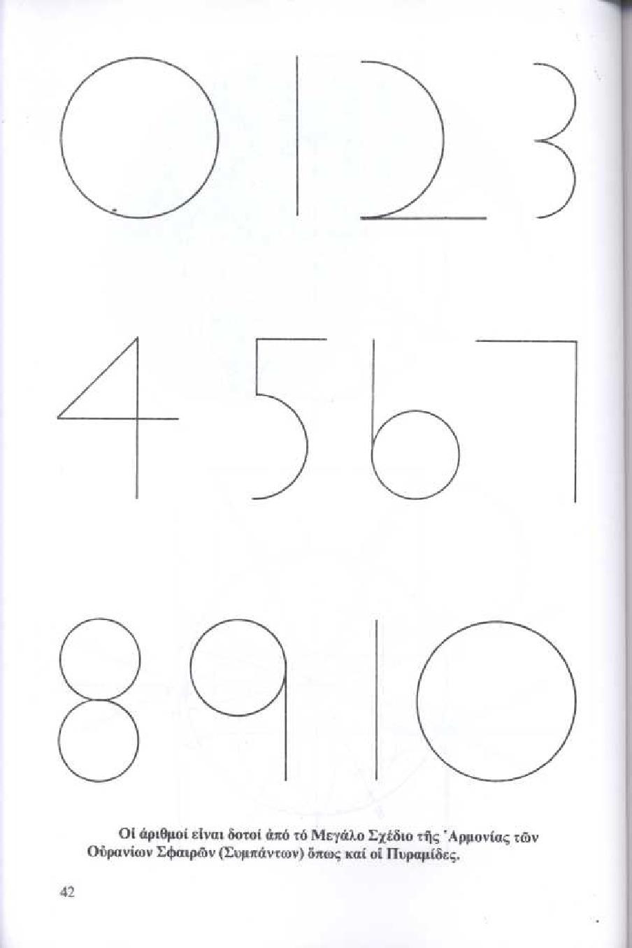 41-53b27f07d0