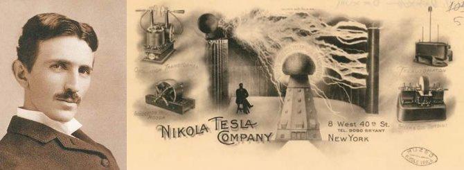 nt-company