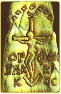 orpheus crux