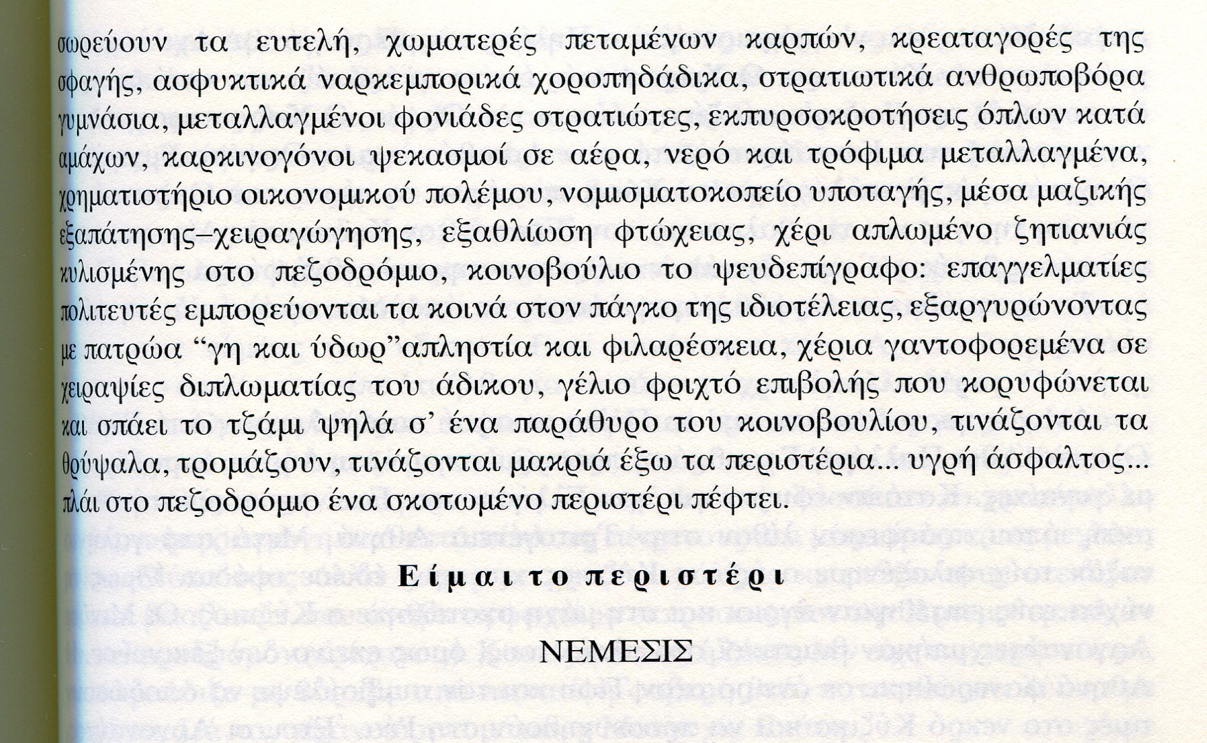 img369
